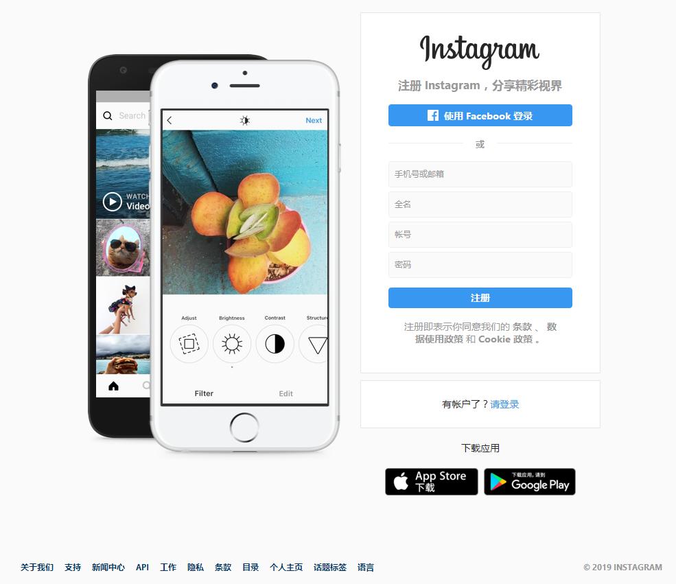 Instagram怎么注册账号